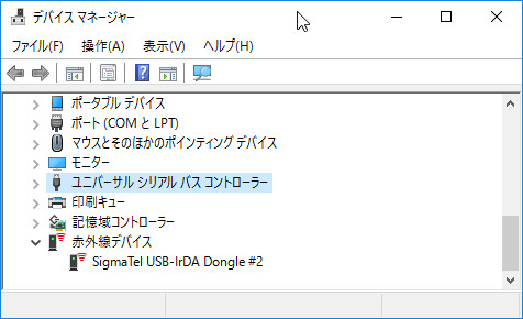 SIGMATEL STAC9751 DRIVERS FOR WINDOWS 10